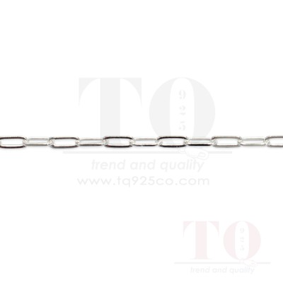 Chain: N-L CABLE 7080